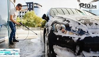 Луксозно комплексно измиване и вакса на лек автомобил + Дезинфекция на купе и въздуховоди, от Автомивка Vest