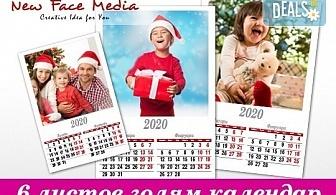 """Луксозно отпечатан голям стенен """"6-листов календар"""" за 2020-2021г. със снимки на цялото семейство от New Face Media"""