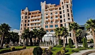 ЛУКСОЗНО 5 звездно лято в хотел Роял Касъл****Елените!!! Нощувка със закуска и вечеря, вътрешен и външен басейн, Спа, чадър и шезлонг на плажа и безплатен вход за Аква Парк Атлантида!!!