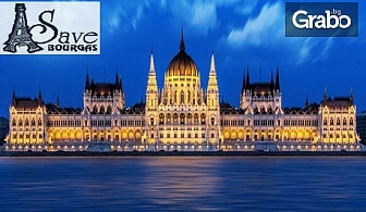 Лятна екскурзия до Будапеща, Прага и Виена! 3 нощувки със закуски, плюс транспорт и възможност за Дрезден