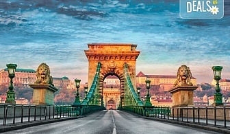 Лятна екскурзия до Будапеща, Унгария! 3 нощувки със закуски в хотел 3*, самолетен билет и такси
