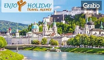 Лятна екскурзия из Централна Европа! 5 нощувки със закуски, плюс транспорт