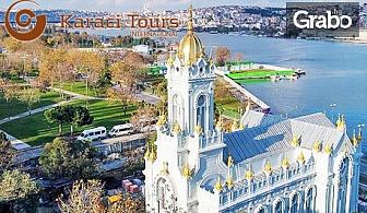 """Лятна екскурзия до Истанбул, Чорлу и Одрин! 2 нощувки със закуски, плюс транспорт и посещение на желязната църква """"Св. Стефан"""""""
