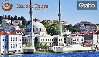 Лятна екскурзия до Истанбул! 2 нощувки със закуски в хотел 4*, плюс транспорт и бонус - посещение на Одрин