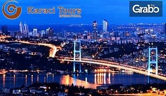 Лятна екскурзия до Истанбул! 2 нощувки със закуски, плюс транспорт и бонус - посещение на Одрин