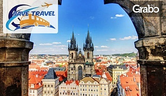 Лятна екскурзия до Унгария, Австрия и Чехия! 5 нощувки със закуски, плюс транспорт и възможност за Дрезден