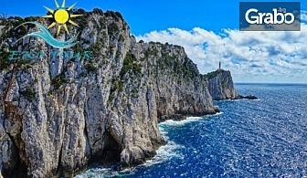 Лятна ескурзия до остров Лефкада! 3 нощувки със закуски, плюс транспорт и възможност за парти круиз