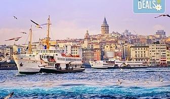 """Лятна оферта за екскурзия до Истанбул и Одрин с Караджъ Турс! 2 нощувки със закуски, транспорт, посещение на МОЛ """"FORUM"""""""