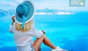 Лятна парти екскурзия до остров Лефкада! 3 нощувки със закуски, транспорт, водач и посещение на плажа Агиос Йоанис!