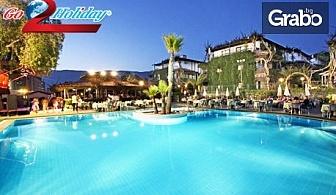 Лятна почивка в Алания, Турция! 7 нощувки на база All Inclusive в хотел 4*, плюс самолетен билет