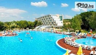 Лятна почивка в Албена! Нощувка на база All Inclusive + чадър и шезлонг, от Хотел Ралица Супериор 3*