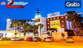 Лятна почивка в Анталия! 7 нощувки на база All Inclusive в хотел 4*, плюс самолетен билет