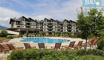 Лятна почивка в Аспен Ризорт Голф & Ски 3*, край Банско! 2, 3, 4, 5 или 7 нощувки с изхранване по избор, ползване на басейн, джакузи и сауна парк, безплатно за дете до 5.99г.!