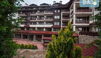 Лятна почивка в Банско! Апарт хотел Орбилукс 3*, 2 нощувки, закуски и вечери, ползване на басейн и СПА център! Идеалното място за ваканция!