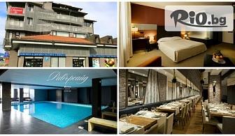 Лятна почивка в Банско! Нощувка на база All Inclusive + басейн и релакс зона, от Хотел Ривърсайд 4*