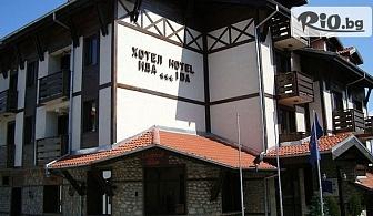 Лятна почивка в Банско! Нощувка със закуска /по избор/ + басейн с хидромасаж, от Хотел Ида 3*