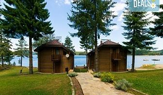 Лятна почивка в Батак, язовир Широка поляна! От юли до септември нощувка във вила за 4 или 6 човека + дете до 2.99г - безплатно