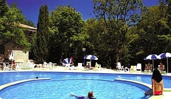 ЛЯТНА ПОЧИВКА БЛИЗО ДО ПЛАЖА - хотел Преслав Златни Пясъци! Нощувка на база All inclusive + открит басейн с чадър и шезлонг!!!