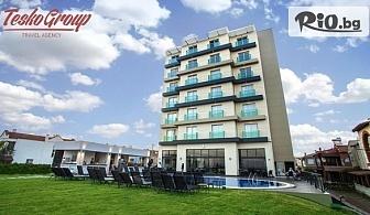 Лятна почивка на брега на морето в Айвалък, Турция! 5 нощувки на база All Inclusive в Хотел MUSHO 4*, със собствен транспорт, от Теско груп