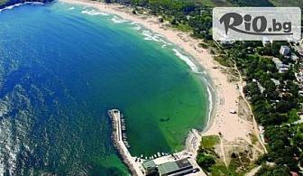 Лятна почивка на брега на морето в Китен! Нощувка със закуска и вечеря + чадър и шезлонг на плажа, от Хотел Марина 3*