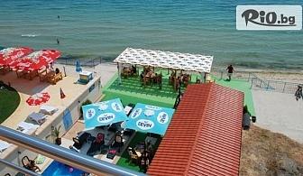 Лятна почивка на брега на морето в Несебър! Нощувка в апартамент за до четирима + басейн, шезлонг и чадър, от Елизабет Бийч Хотел 3*