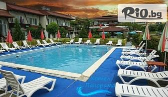 Лятна почивка в Царево! Нощувка със закуска, обяд и вечеря + басейн, шезлонг и чадър, от Хотел Панорама