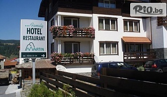 Лятна почивка в Чепеларе! 1 или 3 нощувки със закуски и вечери, от Хотел Мартин 3*
