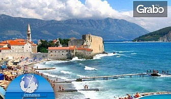 Лятна почивка в Черна гора! 7 нощувки със закуски и вечери в Будва