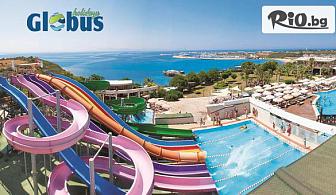 Лятна почивка в Дидим! 5 или 7 нощувки на база All Inclusive в Didim Beach Resort Aqua and Termal 5*, със собствен транспорт, от Глобус Холидейс