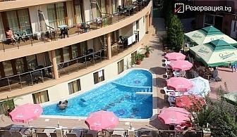 Лятна почивка за двама в Китен. Нощувка за двама със закуска или закуска и вечеря + басейн, шезлонг и чадър - цена 36.75лв. на човек