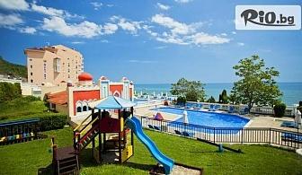 Лятна почивка в Елените! Нощувка на база All Inclusive + аквапарк, шезлонг и чадъри, от Хотел Роял Бей 4*