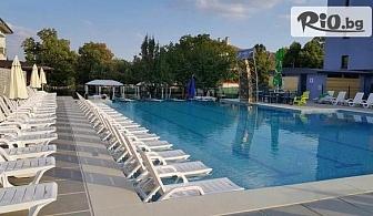 Лятна почивка в Хисаря! Нощувка + външен басейн, от Хотел Hello Hissar