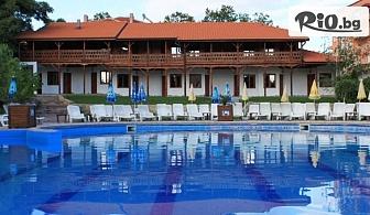 Лятна почивка в Хисаря! Нощувка със закуска и вечеря + външен и вътрешен минерален басейн, джакузи и финландска сауна, от Еко стаи Манастира 3*