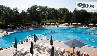 Лятна почивка в Хисаря! Нощувка със закуска и вечеря + СПА и минерални басейни, от СПА хотел Хисар 4*