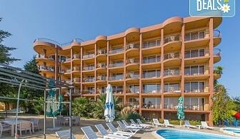 Лятна почивка в Хотел Бона Вита в Златни пясъци! Нощувка на база All Inclusive,външен басейн, лифт до плажа, чадър и шезлонг на плажа.За настаняване до 28.07: заплащате 6 нощувки, получавате 7-ма безплатно