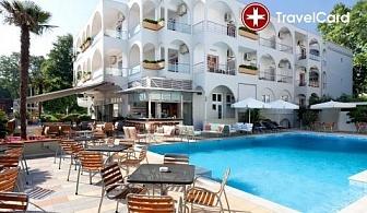 4* Лятна почивка в хотел Kronos, Олимпийска Ривиера