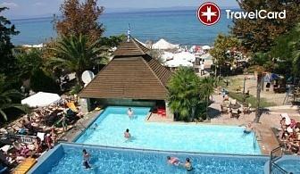 Лятна почивка в хотел Naias, Халкидики