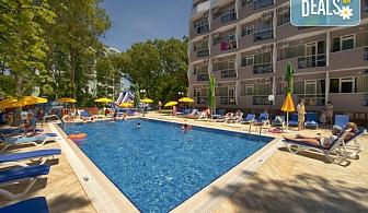 Лятна почивка в хотел Престиж Делукс Аквапарк,к.к. Златни пясъци! 1 нощувка на база All inclusive, ползване на Релакс център, басейн, анимация, аквапарк, безплатно за дете до 11.99г.