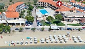 Лятна почивка в хотел Toroni Blue Sea, Халкидики