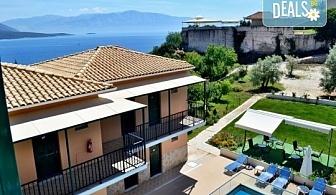 Лятна почивка в Hotel Vergina Star 2* на о. Лефкада! 5 нощувки със закуски, транспорт, екскурзовод и медицинска застраховка!