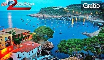 Лятна почивка в испанския курорт Коста Брава! 7 нощувки със закуски, обеди и вечери, плюс самолетен транспорт