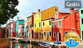 Лятна почивка в Италия! 7 нощувки със закуски и вечери в Лидо ди Йезоло, плюс транспорт