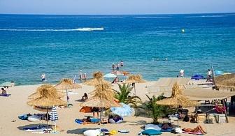 Лятна почивка на Каваците, Созопол - хотел Мирамар, на 50 м от плажа - 16.06-30.06