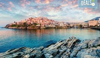 Лятна почивка на Кавала - перлата на Северна Гърция! 5 нощувки със закуски в Nefeli Hotel 3*, възможност за транспорт