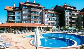 Лятна почивка в Комплекс Балканско Бижу, край Банско! 1, 3 или 5 нощувки за двама със закуски и вечери + СПА зона и басейн!