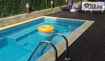 Лятна почивка край Банско! Нощувка със закуска и вечеря + топъл минерален басейн и сауна, от Хотел Минерал 56 3*