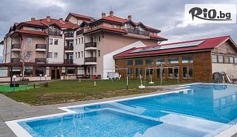 Лятна почивка край Банско! Нощувка със закуска и вечеря + минерални басейни и релакс зона, от Seven Seasons Hotel в село Баня