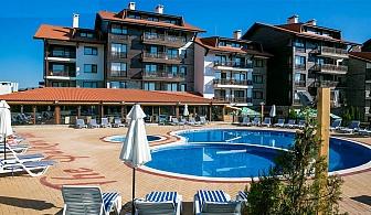 Лятна почивка край Банско. 2, 3 или 5 нощувки със закуски + СПА зона, отктрит басейн и игрална зала от Комплекс Балканско Бижу