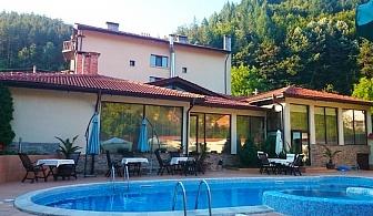 Лятна почивка край Троян! Нощувка със закуска и вечеря + релакс зона и басейн с минерална вода в Семеен Хотел Шипково!