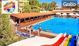Лятна почивка в Кушадасъ! 5 нощувки на база All Inclusive в Хотел Pigale Family Club***